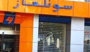 قسنطينة: 1 مليار و 50 مليون د.ج قيمة الديون الإجمالية لمديرية توزيع الكهرباء والغاز لدى زبائنها