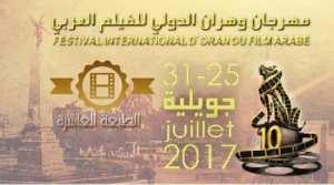 مهرجان وهران يحتفي بالأفلام الجزائرية في الخزانة الألمانية