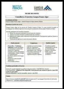 سفارة فرنسا في الجزائر تفتح 30 منصب للتوظيف في قسم توجيه و إستقبال ودراسة الملفات في كامبيس فرانسا