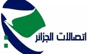 اتصالات الجزائر تجهز كل التجمعات السكنية الجديدة بانترنت عالي جدا 100 ميغابايت في الثانية.