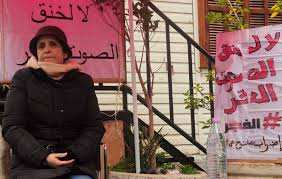 Ager - Annoncé pour demain: Rassemblement de soutien à la directrice d'El Fadjr