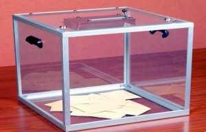 إنطلاق أول مكتب اقتراع متنقل نحو منطقة الكحال وشناشن بتندوف