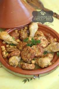 Sfiria,Cuisine Algerienne