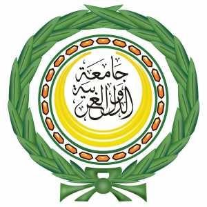 Possibilité d'accueillir le siège du cour de justice arabe à Oran