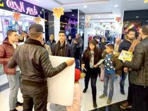 Ali Mendjeli (El Khroub/Constantine) - Club Constantine Reads: La lecture en point de mire