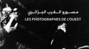7ème édition du Fespa : A la mémoire de Lyés Meziani et Said Sellami