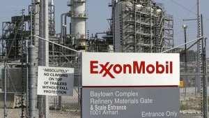الطاقة : الشركة الأمريكية إكسون موبيل تدرس الاستثمار في الجزائر