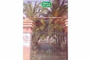 MILA - Le jardin Chaâboub renaît de ses cendres