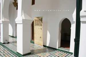 Tlemcen: l'annexe du centre national des manuscrits d'Adrar, un moyen de sauvegarde du patrimoine