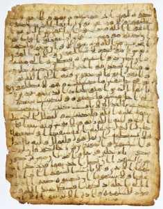 Palais du Tokapi d'Istambul: Le Mushaf conservé provenait-il de Tlemcen '
