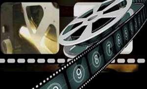 16e Rencontres cinématographiques de Béjaïa : 24 films à l'affiche et une rencontre des ciné-clubs