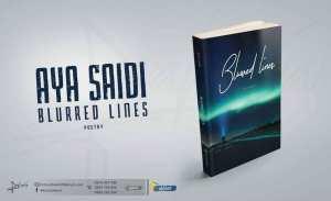 الكاتبة آية سعيدي في أول إصداراتها الأدبية
