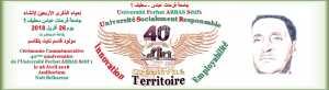 40 ème Anniversaire de l'Université Ferhat Abbas Sétif1