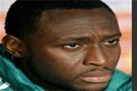 شالكه يتعاقد مع النيجيري اوباسي