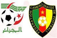 نصف مليون دولار قيمة التعويض الكاميروني للجزائر