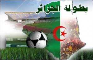 اتحاد الجزائر يحلق عاليا وبلوزداد بدات مرحلة التعثرات