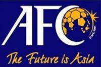 الأتحاد الأسيوي يعدل ترخيص الأندية الآسيوية