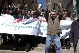 المستشارون التربويون يطالبون وزارة التربية بإنصافهم هددوا بتنظيم اعتصام في حال عدم الاستجابة لهم