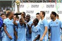 مانشستر سيتي يحرز لقب كأس دبلن
