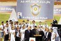 الفيصلي يحرز لقب درع الإتحاد الأردني
