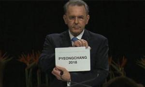 بيونغ شانغ تفوز بشرف تنظيم الأوليمبياد الشتوي 2018