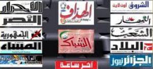 """الصحافة الجزائرية تصف هزيمة الخضر أمام المغرب بال""""فضيحة"""