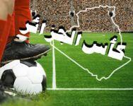 كأس الجزائر: 55 ألف تذكرة للبيع بداية من الجمعة المقبل