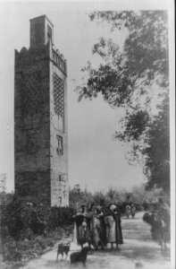 Idriss 1er Premier roi du Maroc, fondateur de la mosquée d'Agadir (Tlemcen)