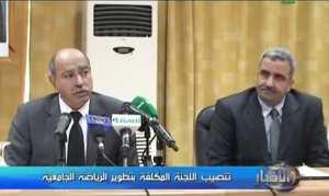 Quel Avenir pour le Sport Universitaire en Algérie
