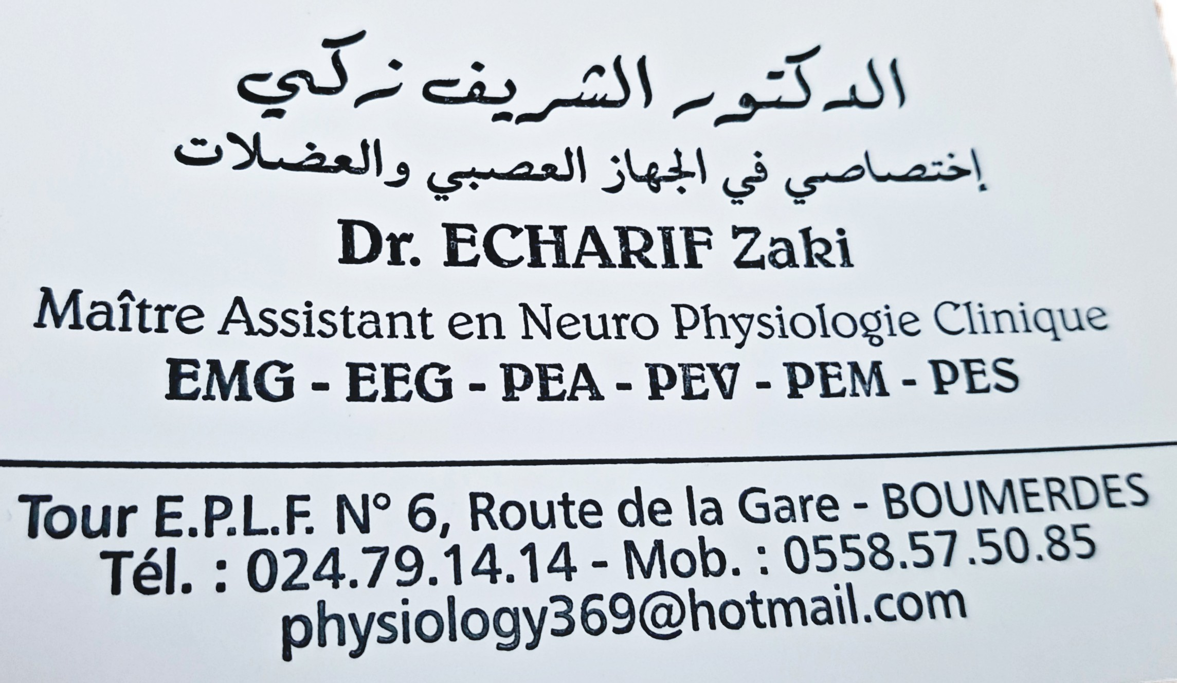 medecin specialiste en neurophysiologie clinique