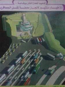 محطة نقل المسافرين مشروع وهمي ب30 مليار لم يرى النور- بوقاعة