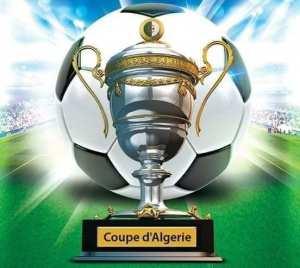 كأس الجزائر - نجم مقرة يفوز بهدف يتيم ويتأهل للدور ثمن النهائي