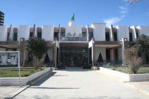 Musée National d'Archéologie de Sétif...!