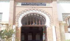 متحف الخط الإسلامي بتلمسان  مسابقة الحروفيات تجسّد ملكات الإبداع