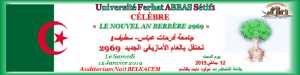 L'Université Ferhat Abbas Sétif Célébration du Nouvel An Berbère