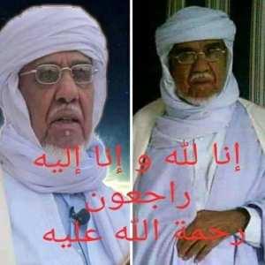 الشيخ سيدي الحاج سالم ابن ابراهيم في ذمة الله عظم الله اجر الأمة