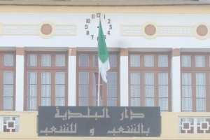 MELBOU (BÉJAÏA) - Le président de l'APC présente son bilan