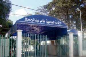 Un étudiant sauvagement assassiné par des inconnus à l'intérieur de la résidence universitaire Taleb Abderrahmane.2 Ben Aknoun