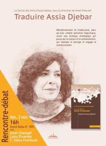 Amel Chaouati. Coordinatrice de l'ouvrage collectif Traduire Assia Djebar (éditions Sedia) C'est le métissage des langues qui fait notre identité algérienne depuis des siècles