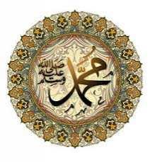 Les enfants du prophète Mohamed
