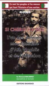 Parution : Un livre témoignage sur Si Chérif Hamici