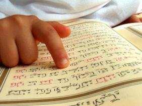 Lancement de la 16ème édition du Prix international d'Alger de récitation du saint Coran à Alger