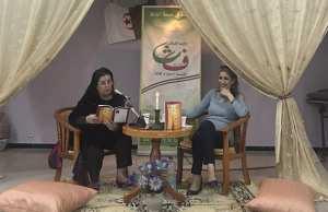 Rencontre avec la poétesse Ourida Khelia : Écrire pour se sentir vivant