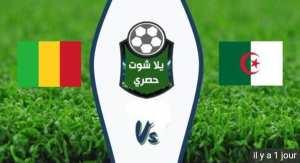 مباراة الجزائر ضد المنتخب المالي