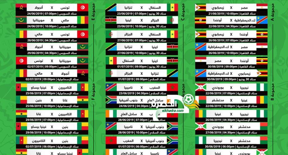 Programme CAN IGYPT 28-06-2019 ALGERIE