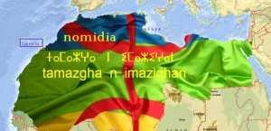 Les patronymes amazighs