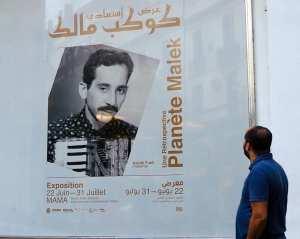 """EXPOSITION """"PLANÈTE MALEK"""" PAR HABIBI FUNK AU MAMA, Rétrospective sur le virtuose du cinéma algérien"""