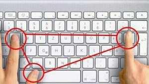 اسرار لوحة المفاتيح