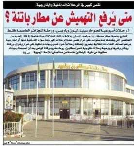 مطار باتنة لصالح من قزمت خدماته!!!؟؟؟ليصبح في مصاف المحطات البرية