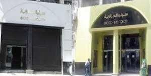 ELLE SE DÉFAIT DE SON ANCIENNE FAÇADE EN ALUCOBOND La salle de cinéma l'Algeria retrouve son cachet d'antan